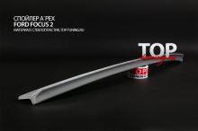 8472 Спойлер A`PEX на Ford Focus 2