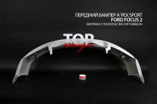 8478 Передний бампер A`PEX Sport на Ford Focus 2