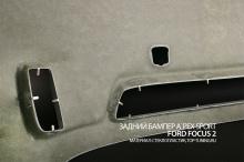 8479 Задний бампер A`PEX Sport на Ford Focus 2  Транслит: zadniy_bamper_apex_sport_ford_focus_2