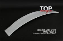 8483 Cпойлер A`PEX Sport на Ford Focus 2
