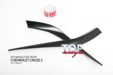 8493 Реснички A`PEX Sport на Chevrolet Cruze 2