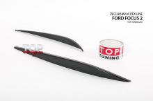 8494 Реснички A`PEX Line на Ford Focus 2