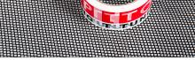 8495 Пластиковая тюнинг сетка-фильтр FILTER #2 120x50