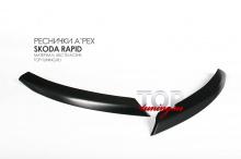 8501 Реснички A`PEX на Skoda Rapid