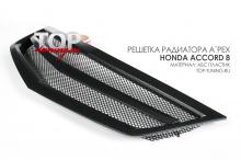 8502 Решетка радиатора A`PEX на Honda Accord 7