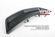 8503 Решетка радиатора A`PEX Sport на Honda Accord 8