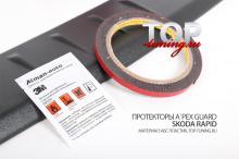 8509 Протектор на задний бампер A`PEX Guard на Skoda Rapid