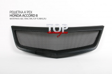 8510 Решетка радиатора A`PEX (рестайлинг) на Honda Accord 8
