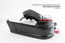 8512 Накладки на задний бампер JAOS Style на Mitsubishi Pajero