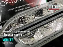 8513 Стоп сигналы в задний бампер LED STAR Type 1 на Toyota
