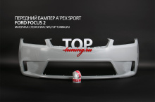 8514 Аэродинамический обвес A`PEX Sport на Ford Focus 2