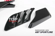 8516 Универсальные жабры ABT RS