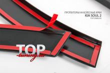 8521 Накладки на колёсные арки Bastion дорестайлинг на Kia Soul 2 поколение
