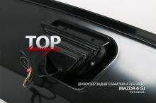 НАКЛАДКА НА ЗАДНИЙ БАМПЕР С ДИФФУЗОРОМ A`PEX - МОДЕЛЬ SPEED ТЮНИНГ МАЗДА 6 GJ (СЕДАН, РЕСТАЙЛИНГ, ДОРЕСТАЙЛИНГ, 2012+)