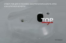 СПОРТИВНЫЙ КАПОТ - МОДЕЛЬ A`PEX SPORT  ТЮНИНГ МАЗДА 6 GJ  (СЕДАН, РЕСТАЙЛИНГ, ДОРЕСТАЙЛИНГ, 2012+)