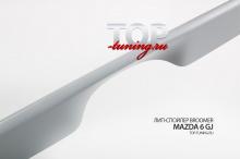 СПОЙЛЕР НА КРЫШКУ БАГАЖНИКА БРУМЕР ТЮНИНГ МАЗДА 6 GJ (СЕДАН, ДОРЕСТАЙЛИНГ / РЕСТАЙЛИНГ, 2012+)