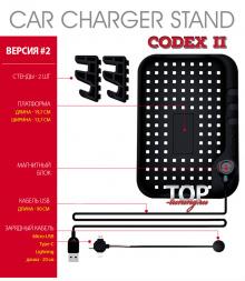 Магнитная зарядная станция в машину Micro-USB / Lightning / Type-C