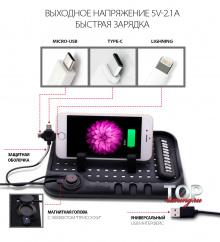 8536 Держатель для телефона в машину - Коврик, зарядка CODEX 2