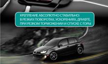 8536 Держатель для телефона в машину - Коврик, зарядка CODEX