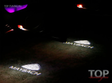Maybach - подсветка