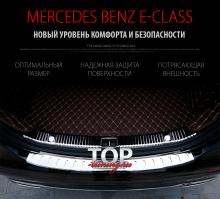 8547 Зеркальные протекторы заднего бампера EPIC на Mercedes E-Class W213