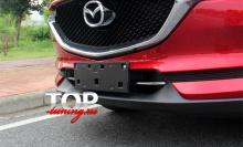 8549 Накладки на нижнюю часть бампера Epic на Mazda CX-5 2 поколение