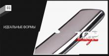 МОЛДИНГИ НА ПЕРЕДНИЙ БАМПЕР - ТЮНИНГ МАЗДА СХ-5 (2 ПОКОЛЕНИЕ, MAZDA CX-5 NEW 2017+)