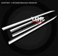 ДЕКОРАТИВНЫЕ НАКЛАДКИ НА ДВЕРИ - ТЮНИНГ МАЗДА СХ-5 (2 ПОКОЛЕНИЕ, MAZDA CX-5 NEW 2017+)