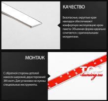 КОМПЛЕКТ МОЛДИНГОВ НА ОКНА ЭПИК - ТЮНИНГ МАЗДА СХ-5 (2 ПОКОЛЕНИЕ, MAZDA CX-5 NEW 2017+)