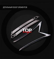 ДЕКОРАТИВНЫЕ НАКЛАДКИ НА БАМПЕРА ТЮНИНГ МАЗДА СХ-5 (2 ПОКОЛЕНИЕ, MAZDA CX-5 NEW 2017+)