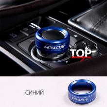 8555 Декоративные кольца регуляторов управления Epic на Mazda CX-5 2 поколение