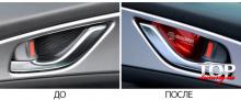 8557 Декоративные вставки в ручки дверей на Mazda CX-5 2 поколение