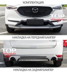 8564 Обвес Epic Deluxe на Mazda CX-5 2 поколение