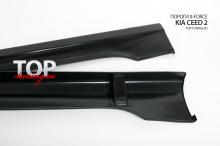 8569 Пороги X-Force (без брызговиков) на Kia Ceed 2
