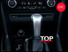 8570 Молдинг на ручку КПП на Mazda CX-5 2 поколение