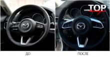 8572 Накладка на руль на Mazda CX-5 2 поколение
