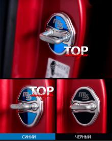8574 Металлические заглушки на скобы дверей на Mazda CX-5 2 поколение