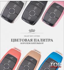 Шесть ярких цветов на выбор: черный, хром, синий, красный, розовый и золотой.