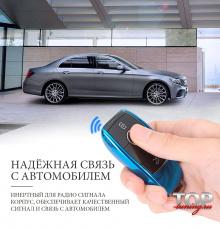 Не ограничивает радиосигнал с автомобилем