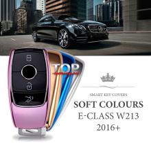 8575 Чехол для смарт ключа Soft Colours на Mercedes E-Class W213