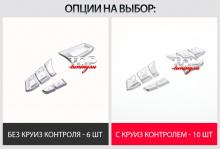 СЕРЕБРЯНЫЕ НАКЛАДКИ НА КНОПКИ РУЛЯ EPIC ТЮНИНГ МАЗДА СХ-5 (2 ПОКОЛЕНИЕ, MAZDA CX-5 NEW 2017+)