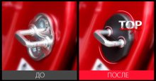 8578 Пластиковые заглушки на скобы дверей на Mazda CX-5 2 поколение