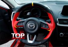 8583 Окантовки панели управления на руле на Mazda CX-5 2 поколение