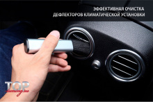 8585 Кисточка от пыли в машине