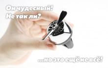 ОРИГИНАЛЬНЫЙ АРОМАТИЗАТОР - ВИНТ САМОЛЕТА - МОДЕЛЬ ЭЙР ФОРС 2