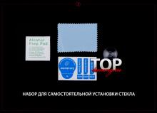 ЗАЩИТНОЕ ПРОТИВОУДАРНОЕ СТЕКЛО НА ПАНЕЛЬ ПРИБОРОВ И МУЛЬТИМЕДИА МОНИТОР ТЮНИНГ МАЗДА СХ-5 (2 ПОКОЛЕНИЕ, MAZDA CX-5 NEW 2017+)