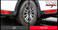 8594 Эластичные брызговики 4 шт на Mazda CX-5 2 поколение