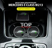 8599 Защитные вставки-коврики в салон AMG style на Mercedes E-Class W213
