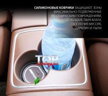 Вкладки в подстаканники - 8599 Защитные вставки-коврики в салон AMG style на Mercedes E-Class W213