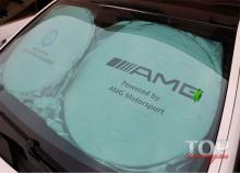 8600 Шторка от солнца под лобовое стекло AMG Style на Mercedes